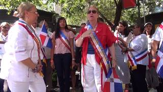 Dominican Day Parade 2017
