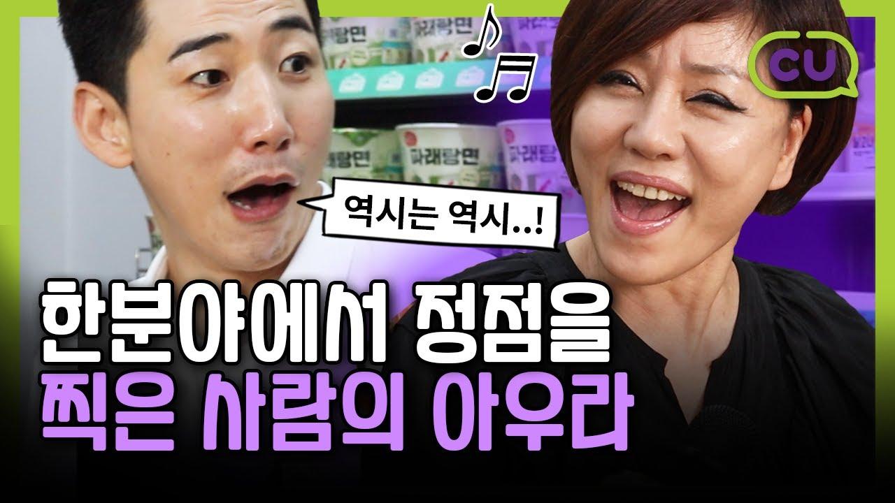 한혜진 - 지푸라기 & 그대가 그리워 (리액션. 영기)  [트롯편의점🍱]