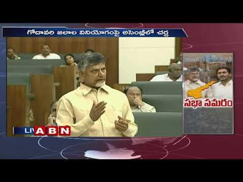 Chandrababu Naidu Powerful Speech In AP Assembly   Chandrababu Latest News   AP Assembly  ABN Telugu