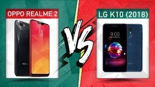 Oppo Realme 2 VS LG K10 (2018) smartphone comparison