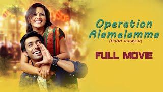Operation Alamelamma (Hindi Dubbed) - Full Movie   Suni l Shraddha Srinath l Rishi