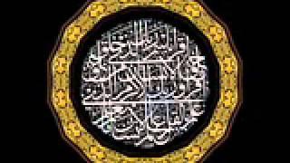 PARA 3 ( Tilkar- rosul ) Part 6/13 ~ ( www.facebook.com/qurandaily10mins ) ~