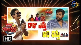 Jabardasth | 21st June 2018 | Full Episode | ETV Telugu
