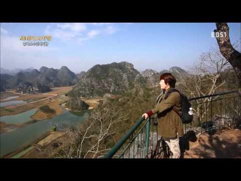 세계테마기행 - 중국소수민족기행 3부 윈난, 소수민족의 봄_#001