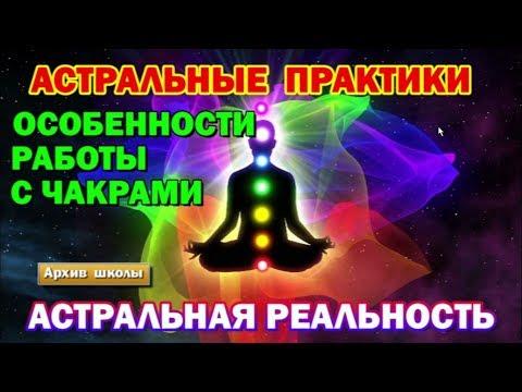 Работа во Владимире -
