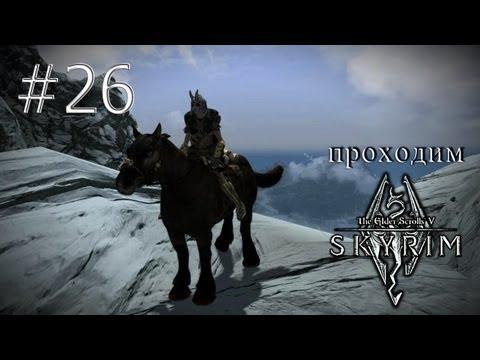 Игры про лошадей управление лошадью мышкой