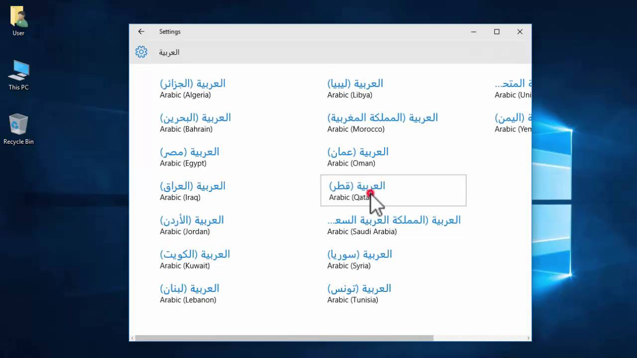 How to Install Language Pack in Windows 10