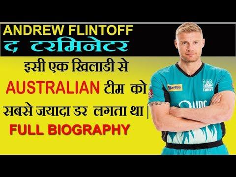 Andrew Flintoff : क्रिकेट की दुनिया का बिध्वंशक खिलाडी , All Time Great All Rounder, Life Story