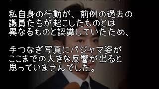 チャンネル登録はこちら→ ▽おすすめ関連動画▽ 妻の不倫、なんとか終電で...