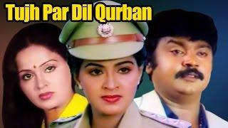Tujh Par Dil Qurban (Ullathil Nalla Ullam) | Vijayakanth | Tamil Hindi Dubbed Movie