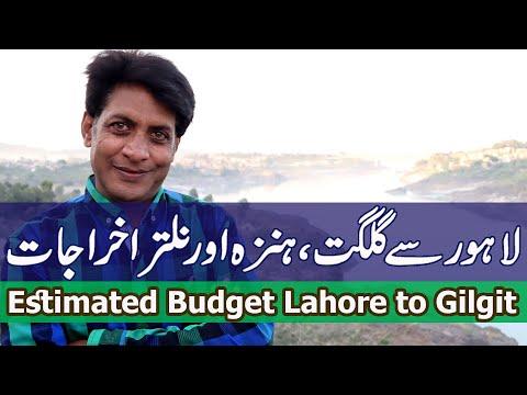 Trip Budget Lahore to Gilgit, Hunza, Naltar & Back | October