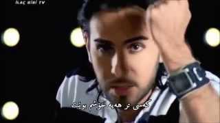 İsmail Yk Feat Ebru Yaşar - Seviyorum Seni Yar Subtitle Kurdish Yeni Klip 2015