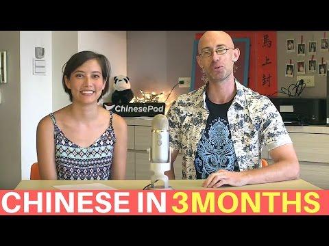 Learn Chinese - Speak Mandarin in 90 Days Challenge