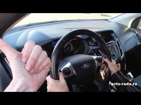 Уроки вождения на автомате для начинающих на автодроме видео