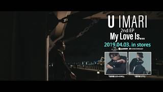 伊万里有「My Love Is...」Special CM