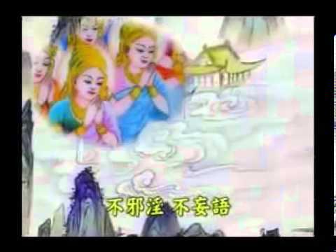 (Phấn1) Ý Nghĩa Cứu Vật Phóng Sanh-Kinh Phật Dạy điều Lành(Phấn1)