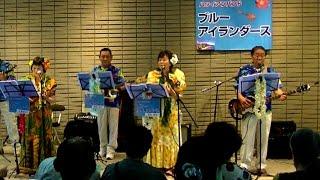ブルーアイランダース  /  北里ロビーコンサート