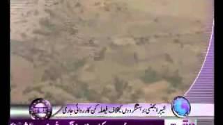 Waqtnews Headlines 12 00 PM 22 October 2011