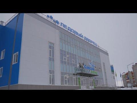 "Церемония открытия ледового дворца ""Сапсан-Арена"""