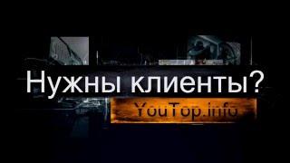 Реклама в Алматы 239(, 2016-02-18T08:30:19.000Z)