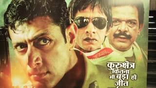 FILM OFFICER ARJUN SINGH IPS TRAILER LAUNCH WITH STAR CAST