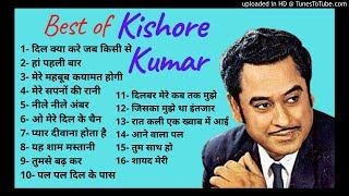 Best of Kishore Kumar Evergreen Hit Songs Old is Gold-Lovely Hit Songs