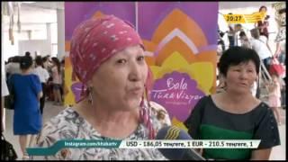 «Bala Turkvizyon-Қазақстан» байқауының ұлттық іріктеуі өтіп жатыр