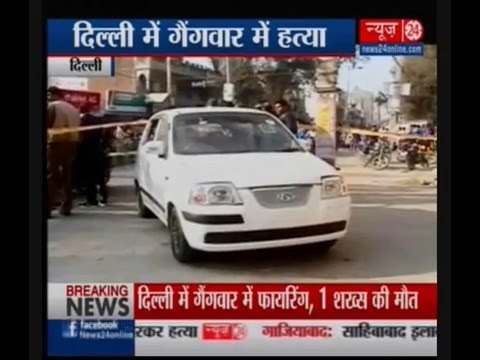 Delhi : Cable operator shot as Najafgarh gang war on