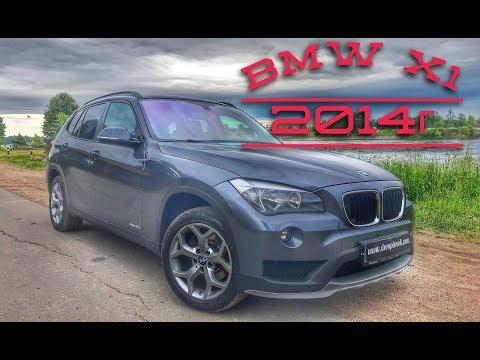BMW X1 тест драйв: плюсы и минусы стоит ли покупать 2014 год