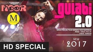 Noor Gulabi 2 0 Mp3 Song | Sonakshi Sinha |  Amaal Mallik