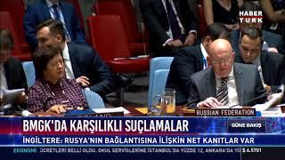 Birleşmiş Milletler Güvenlik Kurulu'nda karşılıklı suçlamalar