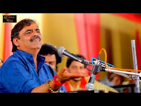 Mayabhai Ahir  CHAMARDI LIVE  VOL 4  Gujarati New Lok Dayro  HD