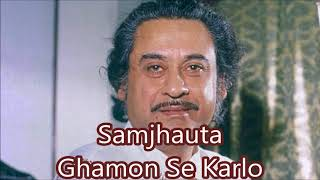 Samjhauta Ghamon Se Karlo - Instrumental by Rohtas