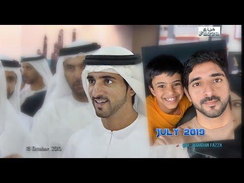 Maryam Al Maktoum Lover 4 family by Mohamed Gaber
