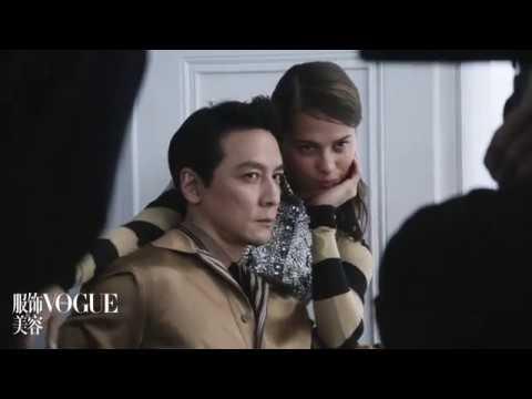 Alicia Vikander + Daniel Wu for Vogue China