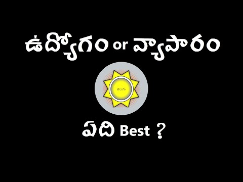Job or Business According to Astrology | RVA Telugu