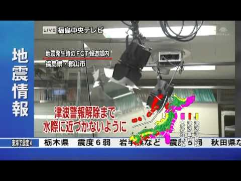3.11特番】 N局 04 緊急報道特別番組 [2011 03 11 16:15~16:30 ...