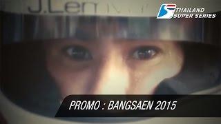Promo | Bangsaen Thailand Speed Festival 2015