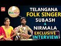Telangana Folk Singers Subash&Nirmala Exclusive Interview | Telugu Folk Songs | Telanganam | YOYO TV
