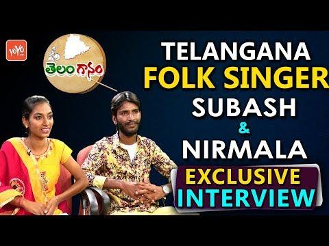 Telangana Folk Singers Subash&Nirmala Exclusive Interview | Telugu Folk Songs | Telanganam | YOYO TV