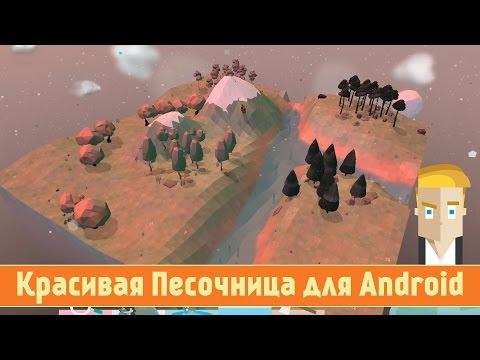 Toca Nature - красивая песочница для Android - обзор от Game Plan