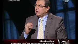 فيديو.. محمد سعفان: انعدام ثقافة العمل يمثل 70% من سبب البطالة
