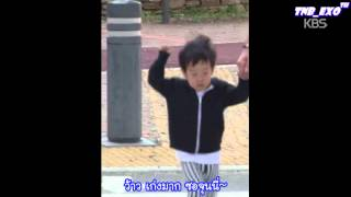 [Thaisub] 150521 Return of Superman ตัวอย่างรายการ - ชานยอล ซอจุน [tnb_exo]
