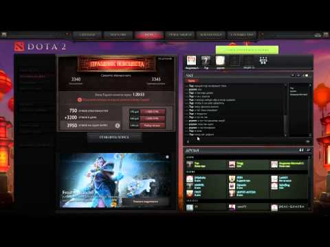 INCREDIBLE SECRECY STREAM - 100 FOLLOWERS AND GIVEAWAY