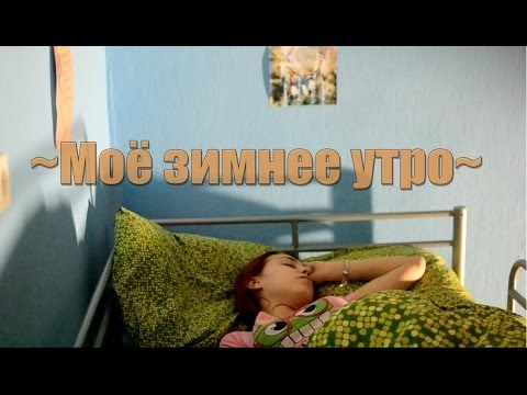 Главная - МОЁ! Online Липецк