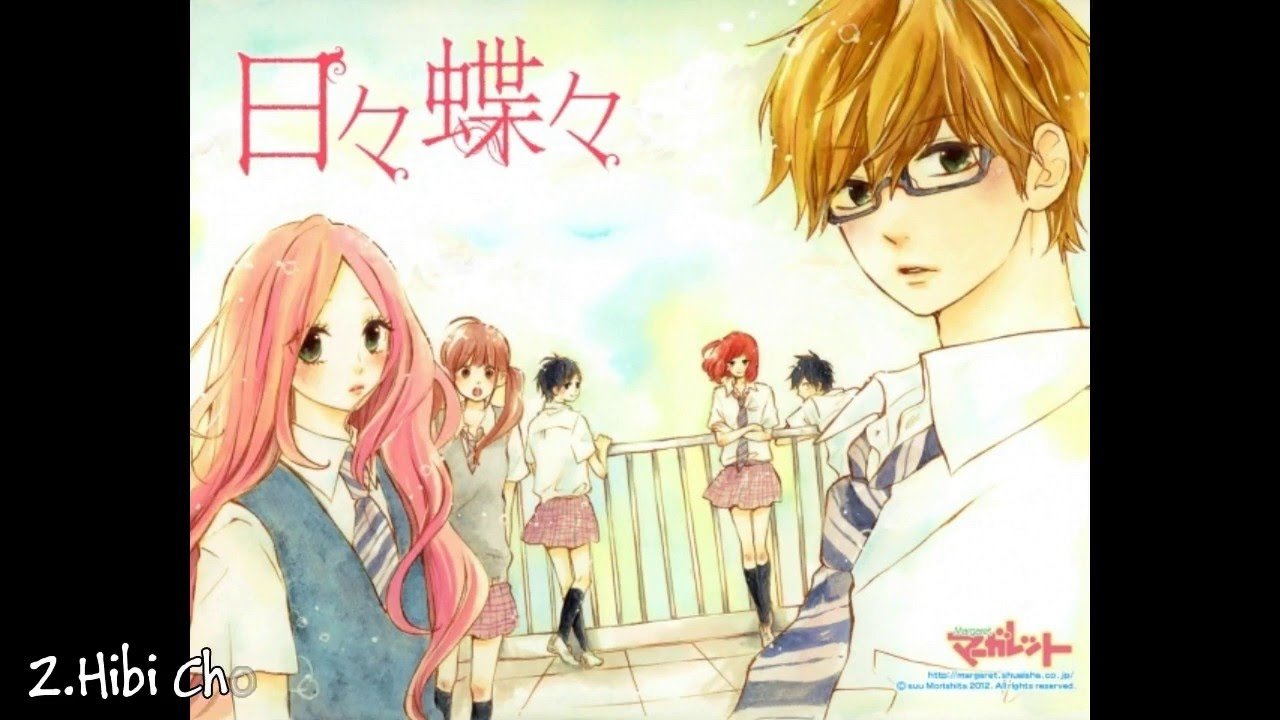 good dating manga The anime revolves around yamada and takashi dating the premise of the anime may sound bad but it is a romantic comedy the premise of the anime may sound bad but it is a romantic comedy permalink.