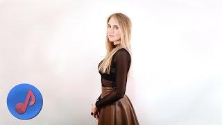 Арина Войт - В этом спектакле [НОВЫЕ ПЕСНИ 2018]
