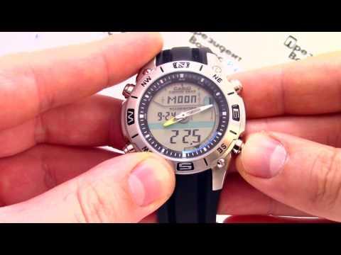 Casio Fishing Gear AMW-702-7A [AMW-702-7AVEF] - Инструкция, как настроить от PresidentWatches.Ru