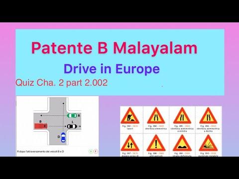 Patente B Malayalam Chapter 2 Part 2 Pericoloso Quiz