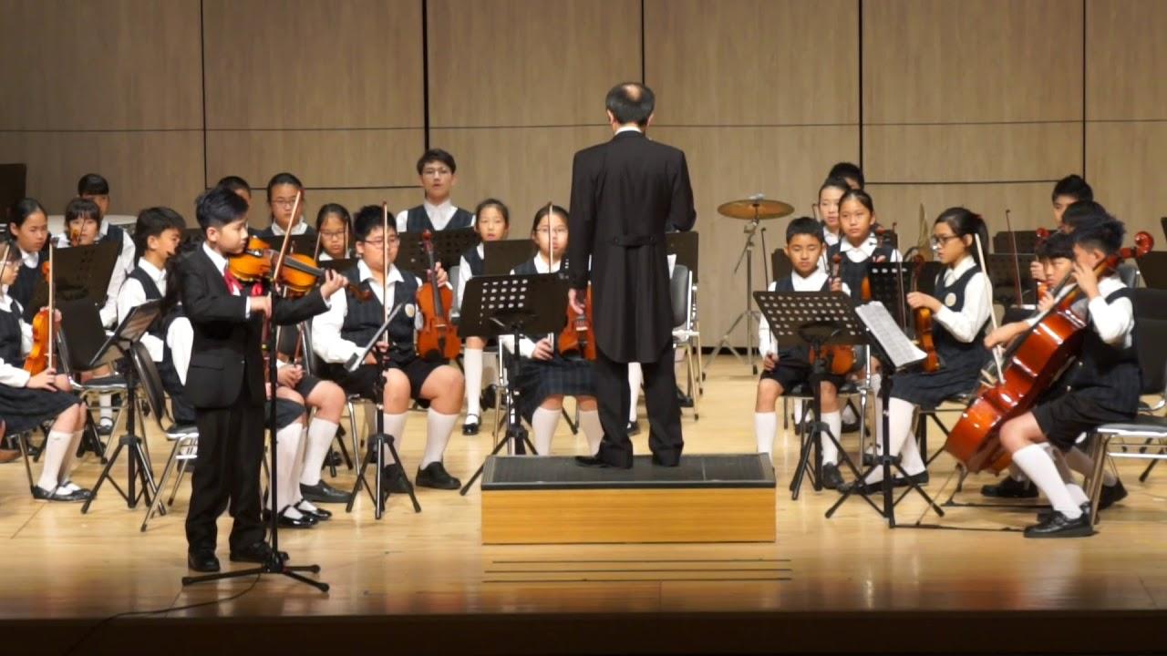 《愛悅愛樂》03 小提琴協奏曲 韋瓦第:A小調小提琴協奏曲第一樂章 - YouTube